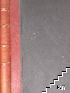 Schubert-Album. Sammlung der Lieder für eine Singstimme mit Pianofortebegleitung von Franz Schubert revidiert von Max Friedlaender. Band 1