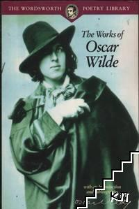 The Works of Oscar Wilde with an Introduction by Martin Corner, and Bibliography