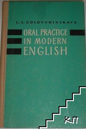 Oral practice in modern English