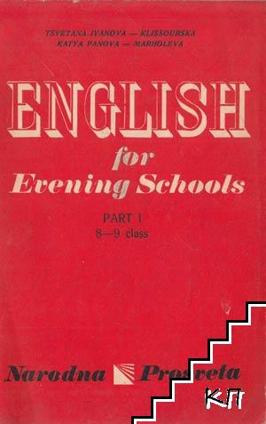 English for Evening Schools for the 8.-9. class. Part 1