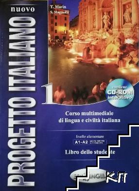 Nuovo progetto italiano 1. Libro dello studente + CD