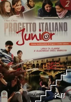 Progetto iItaliano Junior 2. Libro + CD