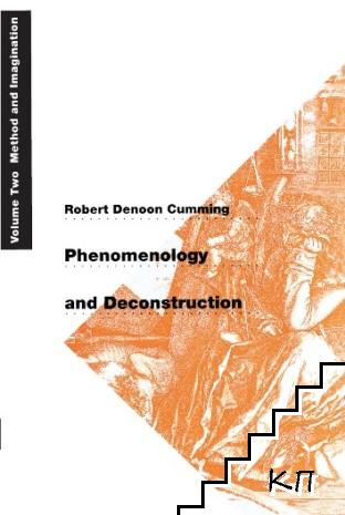 Phenomenology and Deconstruction, Volume Two: Method and Imagination