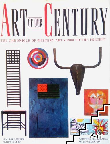 Art of Our Century: The Chronicle of Western Art. 1900 to the Present