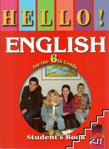 Hello! English for the 6th Grade. Student's Book / Hello! English for the 6th Grade. Workbook
