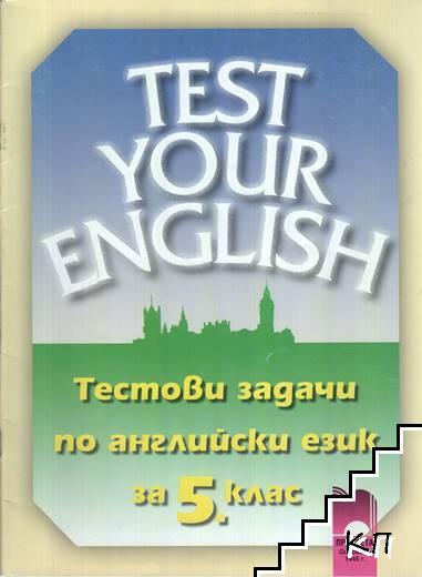 Test Your English. Тестови задачи и упражнения по английски език за 5. клас