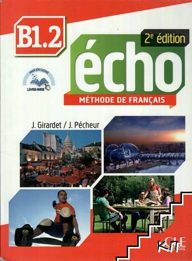 Echo B1.2. Méthode de français / Echo B1.2: Cahier personnel d'apprentissage. Méthode de français