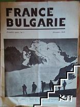 France Bulgarie. № 1. Décembre / 1938