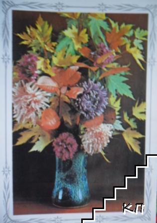 Пет различни божура с жълто, зелено, кафяви листа в гледжосана ваза
