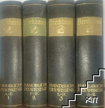 Brockhaus Handbuch des Wissens in 4 Bänden