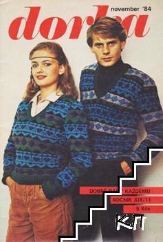 Dorka. Бр. 11 / 1984