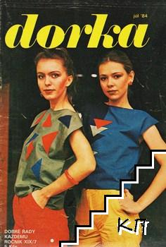 Dorka. Бр. 8 / 1984