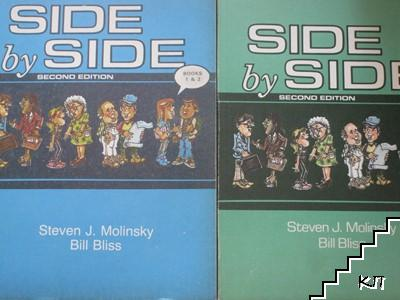 Side by side. Book 1-4