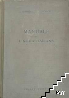 Manuale di lingua italiana
