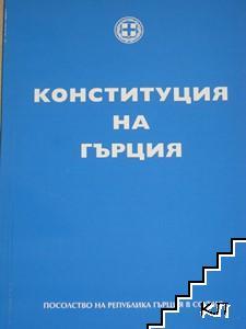 https://knizhen-pazar.net/books/157/15700/1570062.jpg