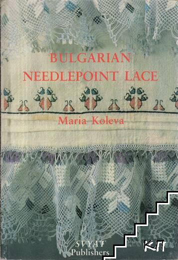 Bulgarian Needlepoint Lace