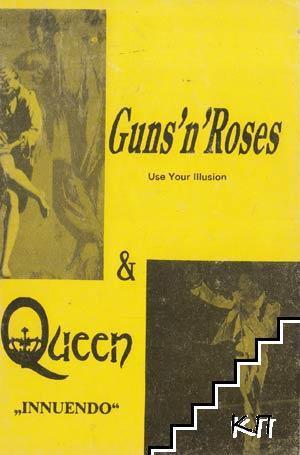 Gun's'n'Roses