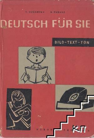 Deutsch für sie