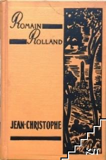 Jean-Christophe. Vol. 1