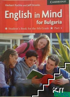 English in Mind for Bulgaria. Student's Book for the 8th Grade. Part 1