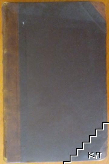 Manual de limba romana pentru 7. clasa