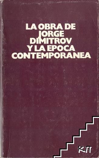 La obra de Jorge Dimitrov y la contemporanea. Parte 2