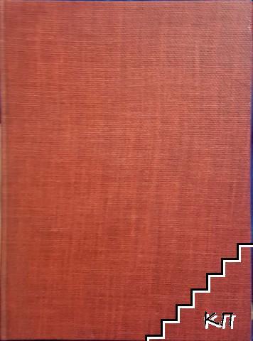 Хидропланътъ Аеролъ (Допълнителна снимка 1)