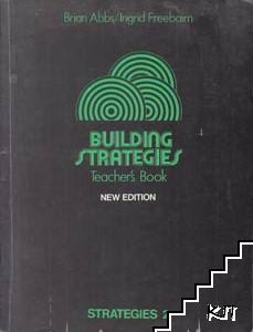 Building Strategies. Strategies 2. Teacher's Book