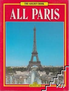 The Golden book: All Paris