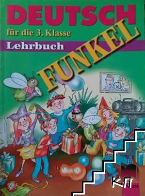 Deutsch für die 3. Klasse