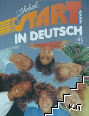 Start Deutsch 4. Lehrbuch