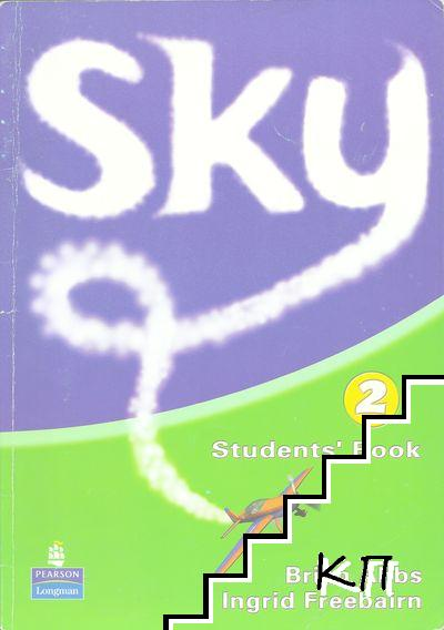 Sky. Students' Book 2
