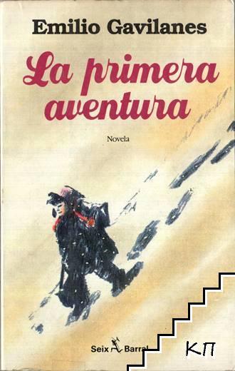 La primera aventura