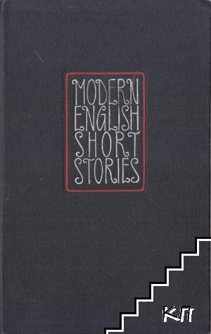 Modern English Short Stories