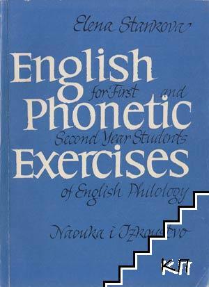 English Phonetic. Exercises