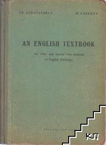 An English Textbook for First and Second Year Students of English Philology