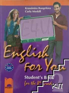 English for You. Student's Book 2