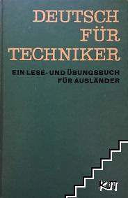 Deutsch für Techniker. Ein Lese- und Übungsbuch für Ausländer
