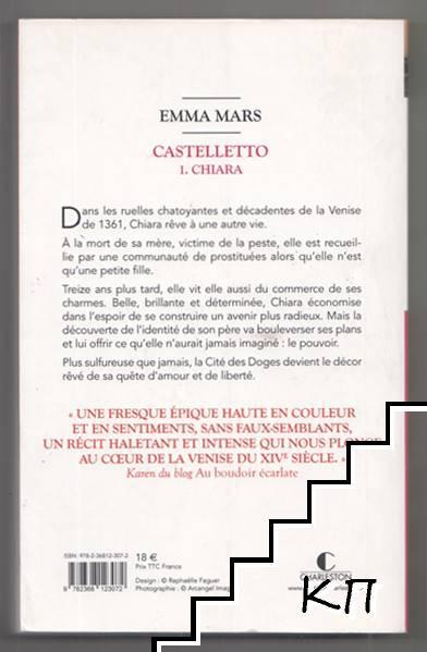 Castelletto. Tome 1: Chiara
