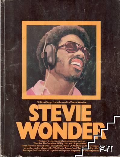 Steve Wonder