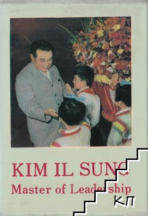 Kim Il Sung - Master of Leadership