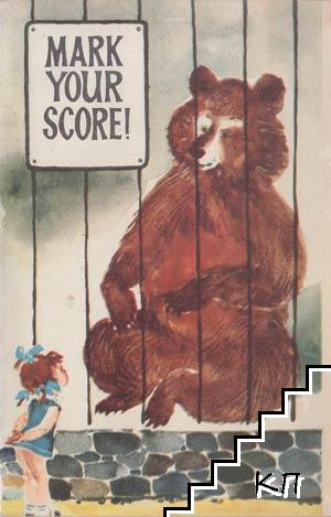 Mark Your Score! / Посчитай-ка очки!