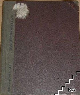 Разкази за животни. Кн. 1-11 / 1931-1932