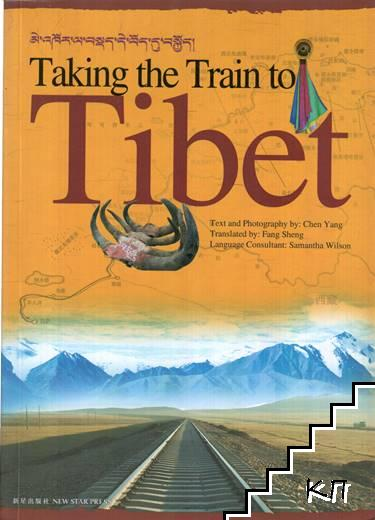 Taking the Train to Tibet
