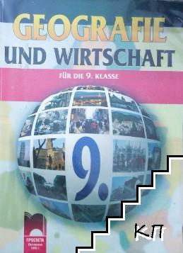 Geographie und wirtschaft für die 9. klasse