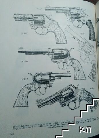 Револьверы и пистолеты (Допълнителна снимка 2)