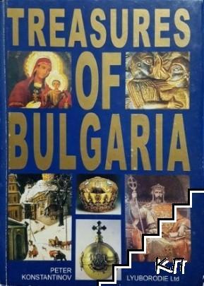 Treasures of Bulgaria