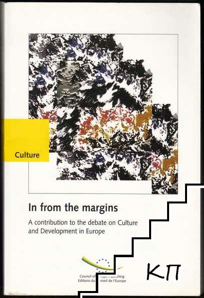 In from the Margins: Contribution to the Debate on Culture and Development in Europe