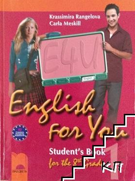 English for You. Student's Book 1