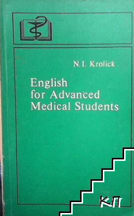 English for advanced medical students